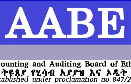 abbe-logo-redesign-font